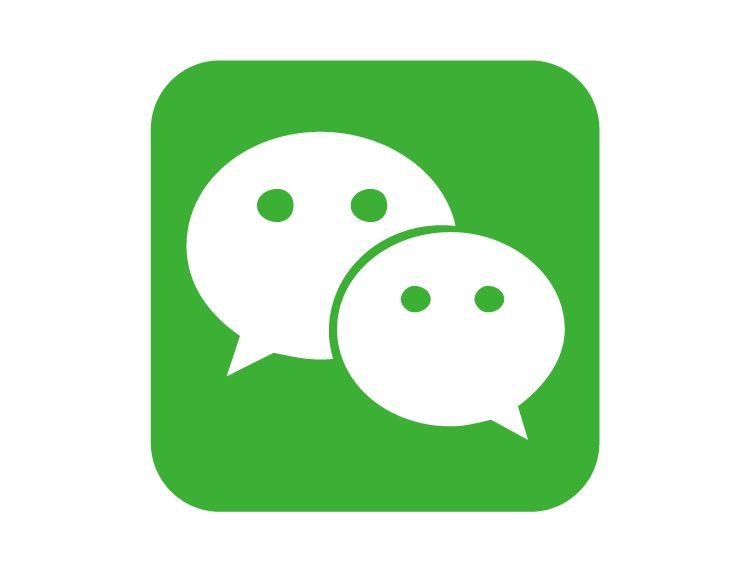 干货:微信运营小技巧,让你轻松做运营!