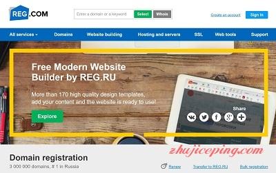 俄罗斯主机商reg.ru介绍:核心域名注册商,提供VPS、服务器等多种业务