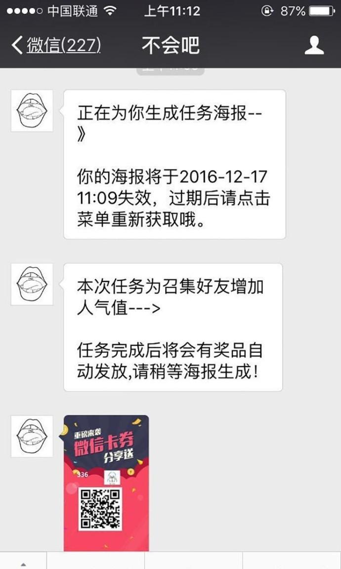 最新黄河粉丝宝,任务宝小程序11.1.2全开源版,微擎微赞通用功能
