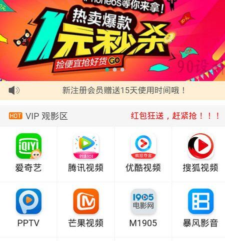独家二开五级分销千月影视VIP视频解析微信QQ登录在线视频赚钱聚合APP安卓IOS苹果双端