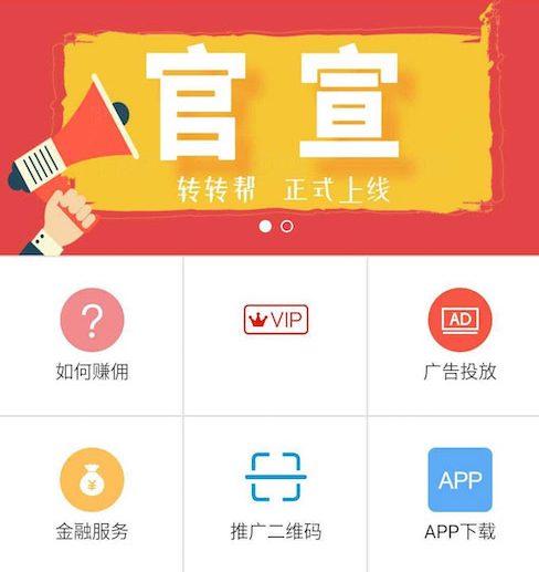 最新微信广告任务平台源码运营版 带教程 对接第三方个人免签
